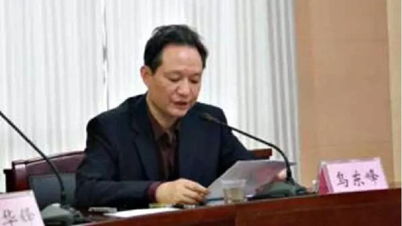 《求索》原主编乌东峰