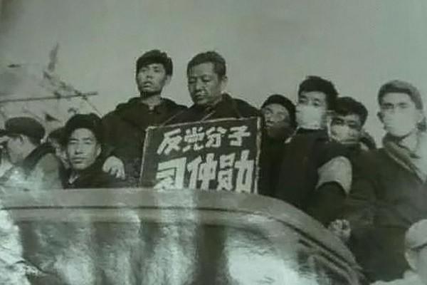 習仲勛於1967年9月在陝西咸陽西北農學院被批鬥。