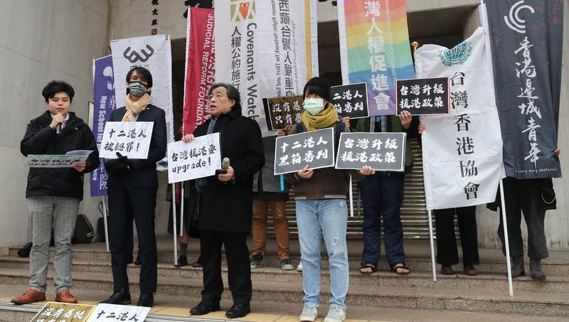 12月31日上午,台湾多个民团赴立法院外呼吁政府加强援助港人力度,实施难民法以让政治庇护机制透明化。