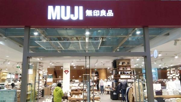 日本无印良品在中国挨告侵权,近日遭判赔人民币62.6万元(约新台币270万元)。图为日本无印良品上海一间门市。