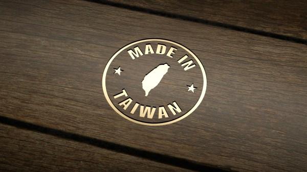 数字矩阵看台湾经济逆天 中国经济这几样被卡死(视频)