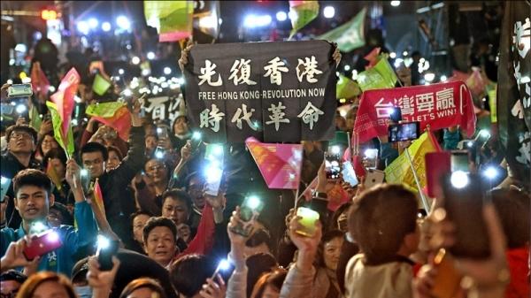 台湾朋友 请记住这一刻对香港的痛感(图)
