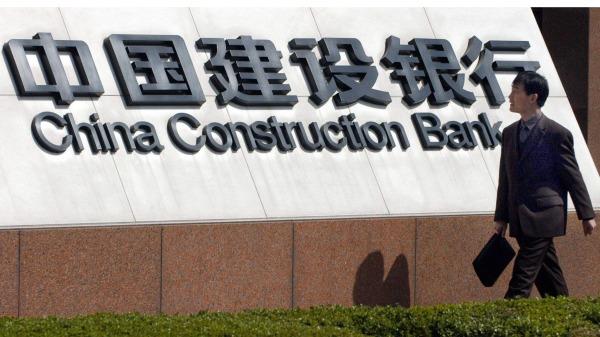 银行 基金 代销 信用危机