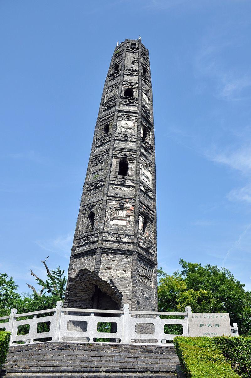 护珠塔松江天马山南宋元丰二年(1079年)。