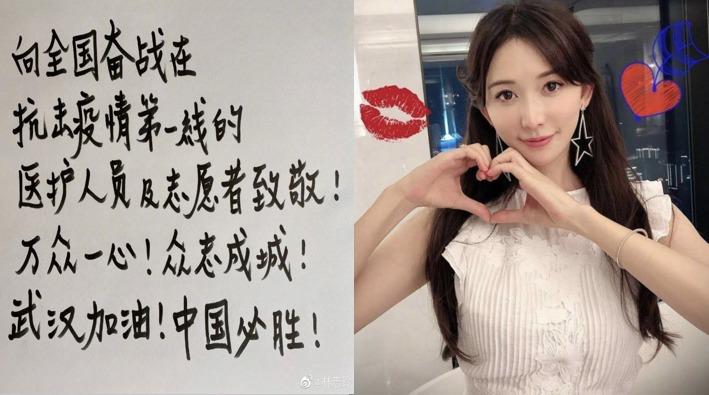 林志玲3度为防疫人员打气 亲笔手写信曝光