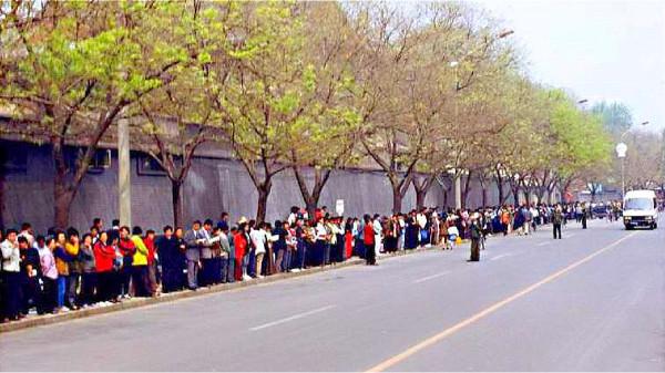 1999年4月25日法輪功學員萬人大上訪,也叫中南海事件。