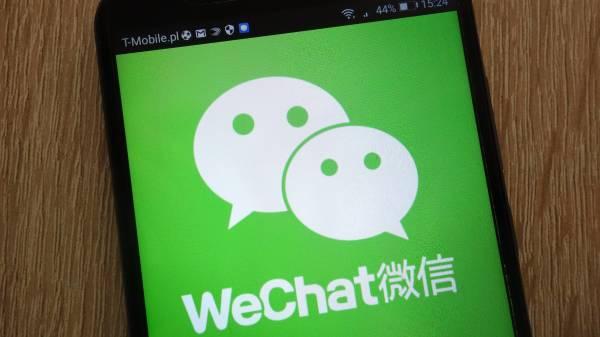 川普 微信 WeChat 腾讯