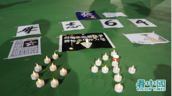 今天是六四31周年,香港市民無懼禁令,堅持到維園燭光悼念六四。(圖片來源:Adrian/看中國)