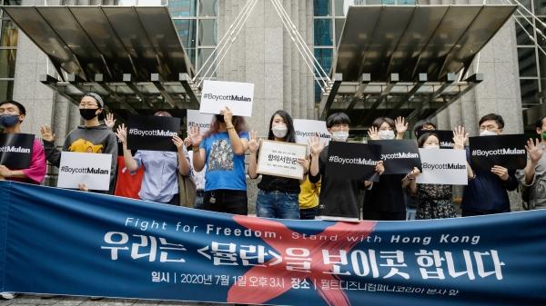 韓國大學生和青年團體在韓國迪斯尼公司前舉辦記者見面會,抵制《花木蘭》在韓國上映。