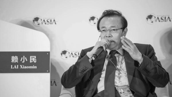 中國華融資產管理股份有限公司原中共黨委書記、董事長賴小民。