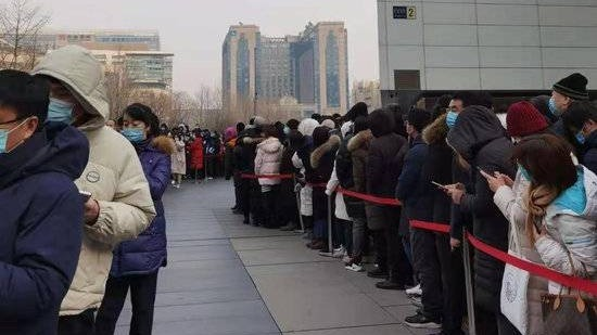 北京金融街核酸检测(图片来源:微博)