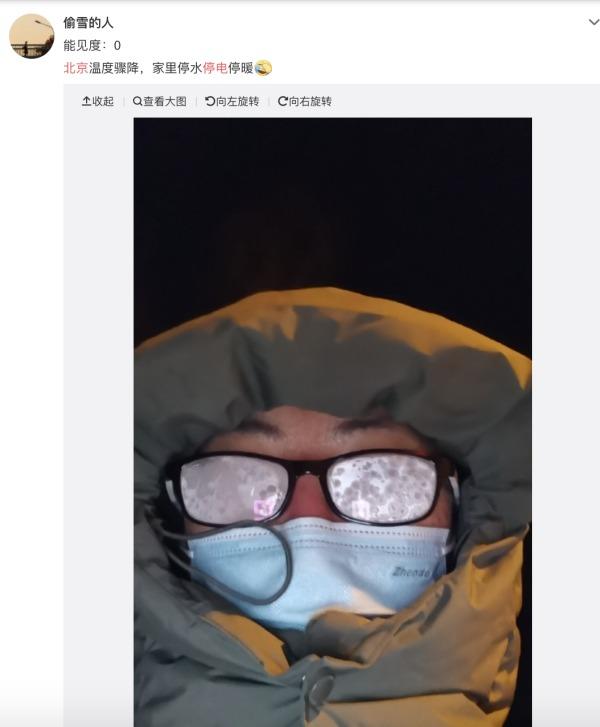 零下17度停电停暖 北京人冻到哭