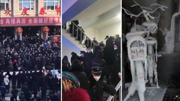 黑龙江逼近-50℃突停供暖 市民抗议却遭武警封区打人