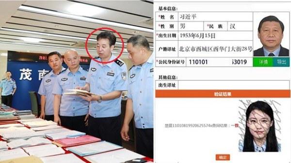 """习明泽化名楚晨照片和身份证号码被泄露, 真正""""主犯""""现身?威胁将曝光更多高层贪腐资讯"""