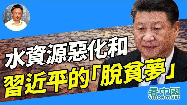 //img3.secretchina.com/pic/2021/3-30/p2908131a665838178-ss.jpg