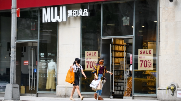 在纽约第五大道的MUJI(无印良品 )商店