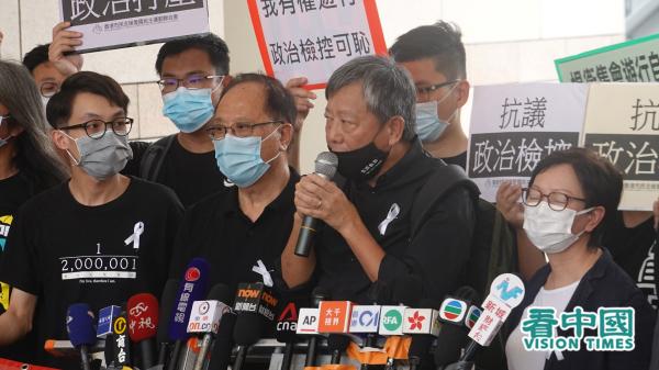 民主党前主席杨森(左二)、支联会主席李卓人(右二)在反送中8.31游行案陈词时强调港人有游行的权利,历史会判他们无罪。(图片来源:李明/看中国)