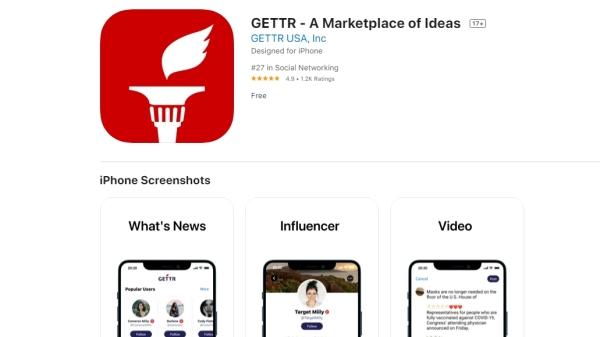 川普团队推出新社交媒体平台GETTR