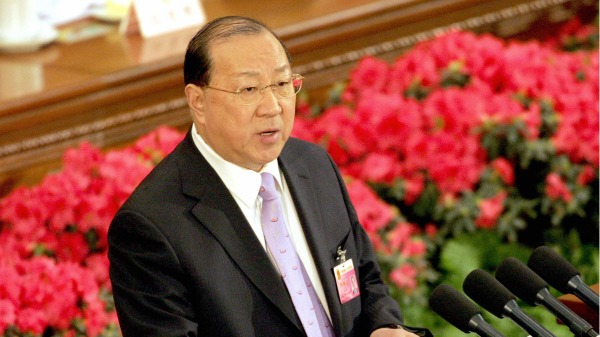 前中共财政部部长金人慶